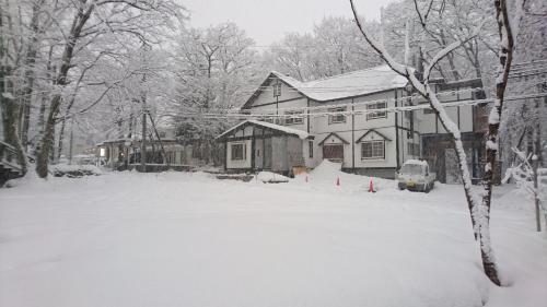 Hakuba Matata Lodge