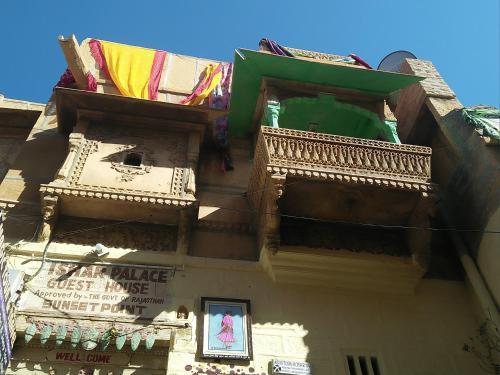 Ishar Palace Guest House