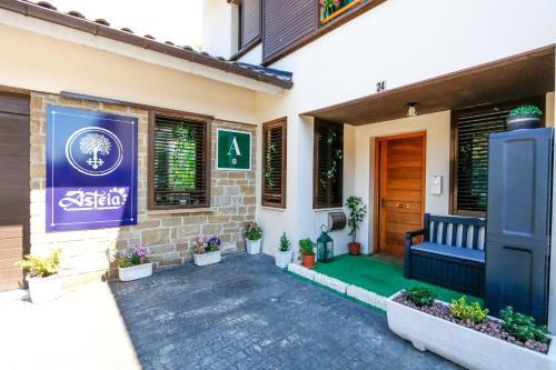 Booking.com: Hoteles en Larrasoaña. ¡Reserva tu hotel ahora!