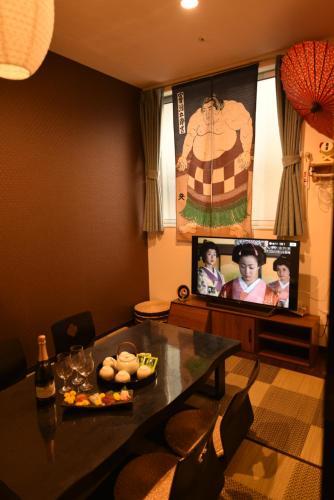 Tokyo Ogikubo Japanese Style Villa, Japan - Booking com
