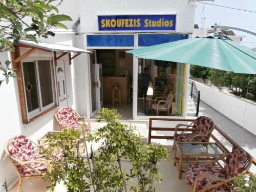 Skoufezis Studios
