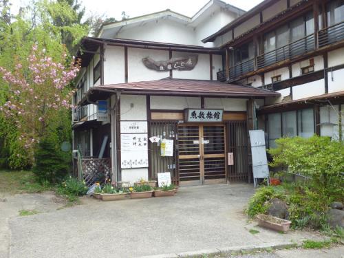 Uotoshi Ryokan