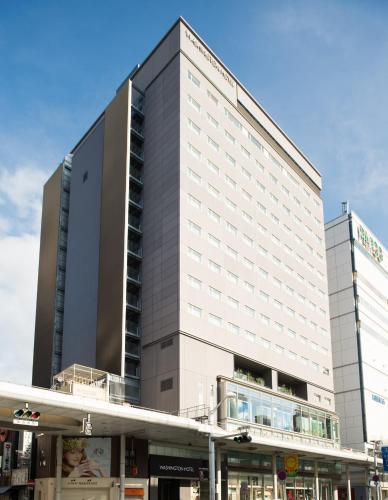 Hiroshima Washington Hotel