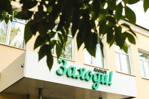 Hostel Zakhodi na Paveletskoy