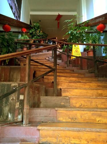 Shanghai Blue Mountain Youth Hostel - Luwan