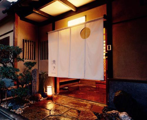 Mitsuki Kyoto