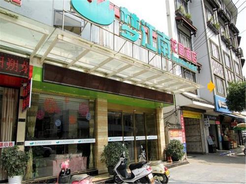 Yangshuo Mengjiangnan Garden Hotel