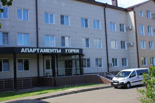 Горки Aпартаменты Домодедово