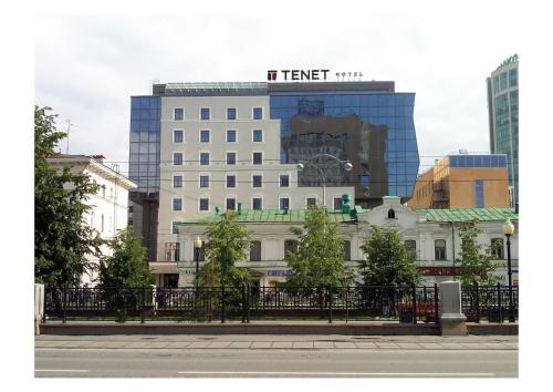 Los 10 mejores hoteles de 3 estrellas de Yekaterinburg ...