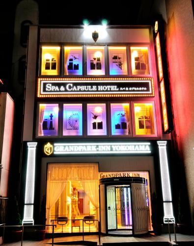 The 10 Best Capsule Hotels In Yokohama Japan Booking Com