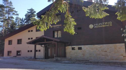 Hunting Residence Lodge