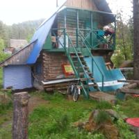 Guest House Olimp