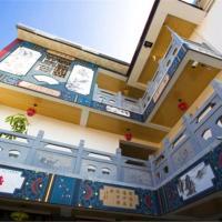 Han Shu Xiang Yuan Hostel