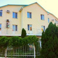 Мини-отель «Галант»