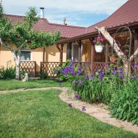 Гостевой дом Рябинка