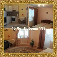 Apartment on 40 let Pobedy