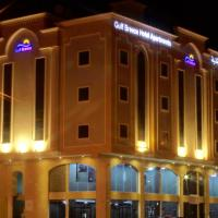 Gulf Breeze Hotel Apartments