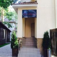 Отель Место Встречи
