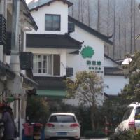 Hangzhou Citynest Youth Hostel