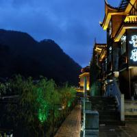 Moon Land Art Hotel