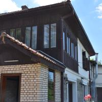 Guest House Vodno