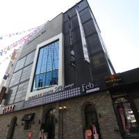 February Hotel Hwanggeum