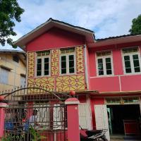 Hein Htet San Guest House - Burmese Only