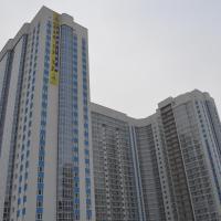 Molodezhnaia Street Apartment
