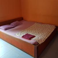 Anouna Guesthouse
