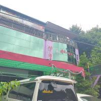 Hai Thura Guest House - Burmese Only