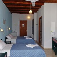 Faros Rooms