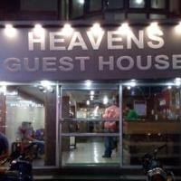 Heavens Guest House