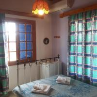 Marianna's Rooms