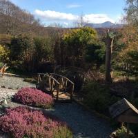 Skye Garden Accommodation