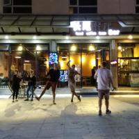 Huangshan Changwei Hotel