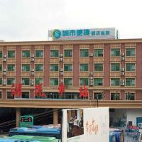 Hotel City Comfort Inn Shenzhen Pinghu Bus Station