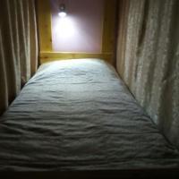 Uytniy Dom Hostel