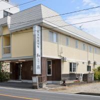 Matsushima Hotel Waraku
