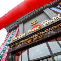 Отель Золотое Время