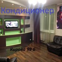 Apartment Kirova 99b