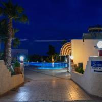 Chrysoula Hotel