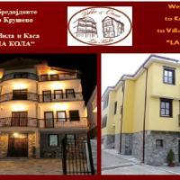 Villa La Kola Krusevo