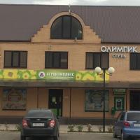 Олимпик отель
