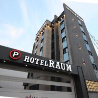 Ralm Hotel
