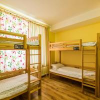 Dalian Buzz Light Year Youth Hostel