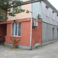 Rudi Guest House