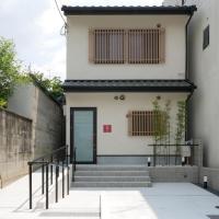 COTO Kyoto Tofukuji