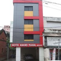 Anand Mahal Hotel