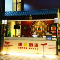 Super 8 Shanghai Jiading Tacheng Road