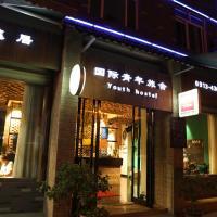 Huashan Lotus International Hostel